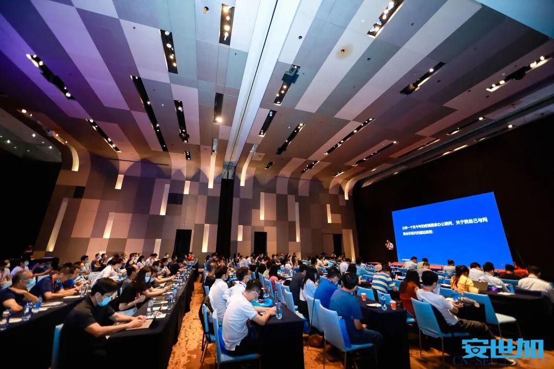 资料下载   EISS2020深圳站会议PPT