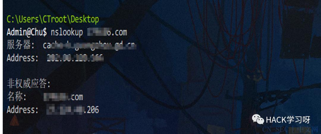 看我如何拿下BC站的服务器