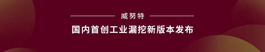 """权威解读丨《""""工业互联网+安全生产""""行动计划(2021-2023年)》"""