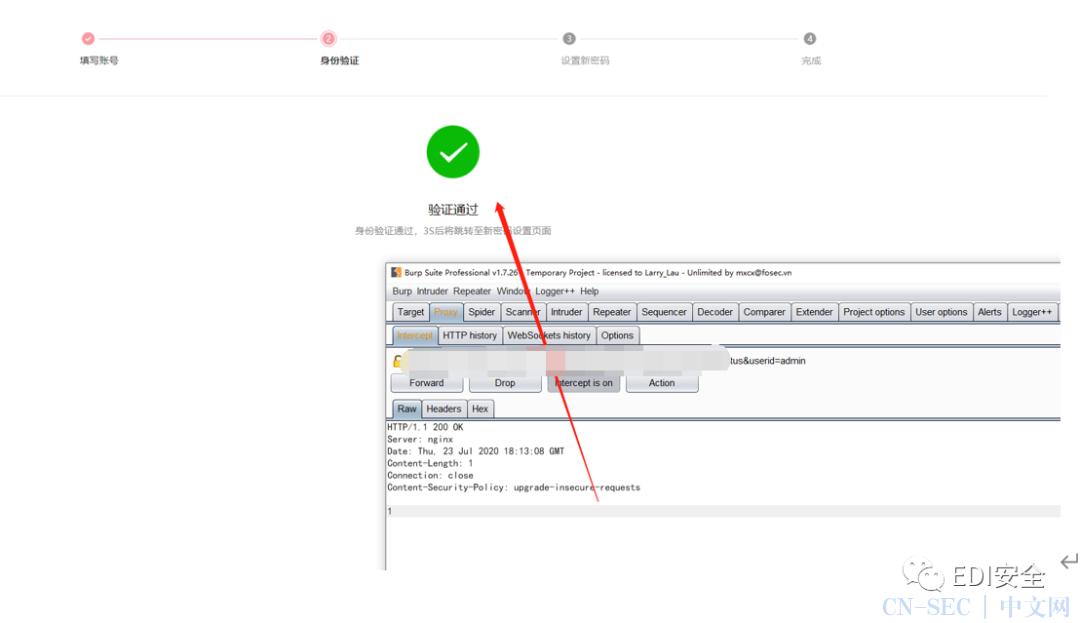 某管理系统存在任意用户密码重置