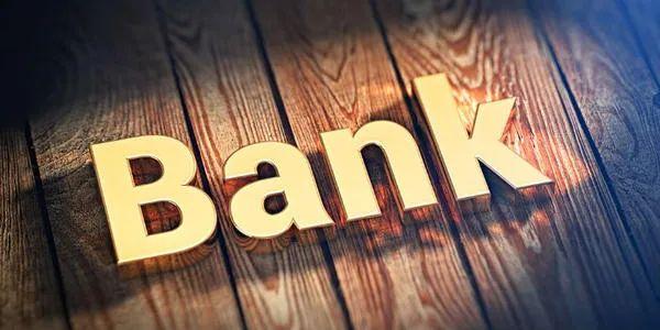 个信法草案征求意见与六银行遭罚四千万同天,why?