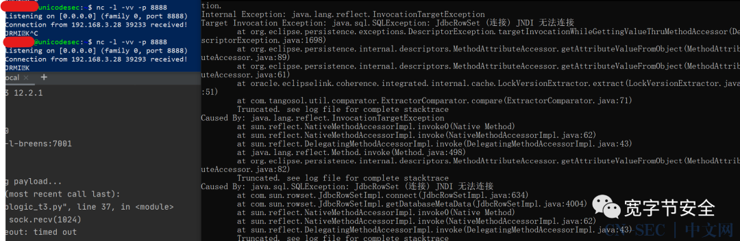 cve 2020-14841 weblogic jndi注入绕过分析复现 附POC+  周五暗月平台抽奖