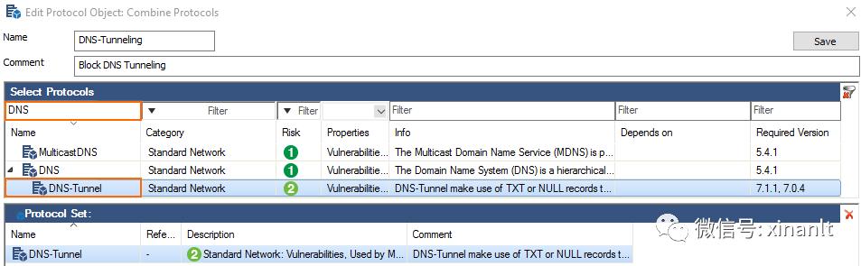 HW中如何检测和阻止DNS隧道