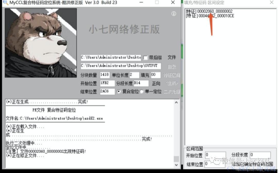 免杀简述1(花指令/改特征码/shellcode加载器)