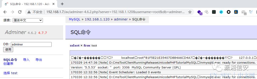 Adminer≤4.6.2任意文件读取漏洞