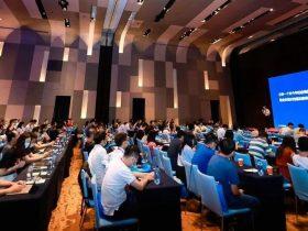 资料下载 | EISS2020深圳站会议PPT
