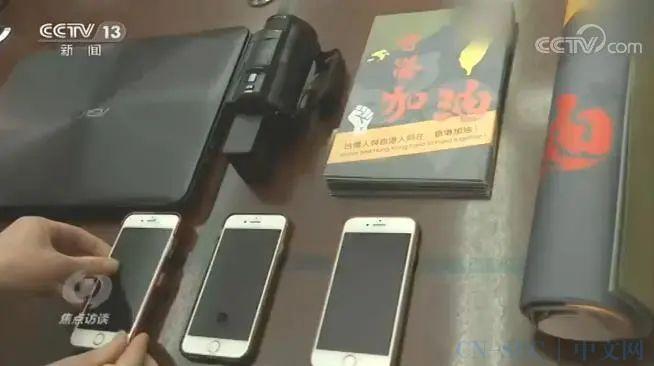 重案公布 | 台湾间谍偷拍武警军事机密,细节曝光