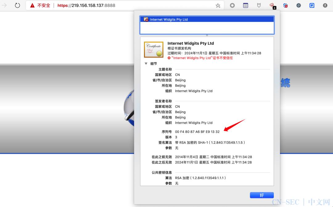 【小技巧】信息收集&寻找真实IP