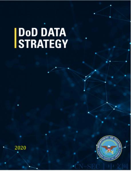 美国防部:以网络为中心向以数据为中心安全模式转变