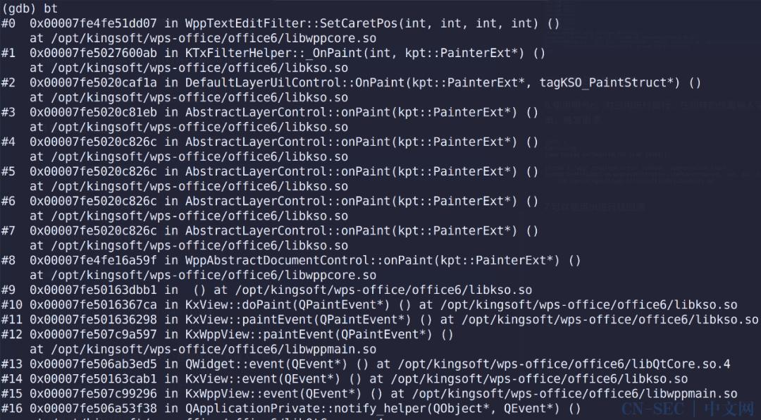 Linux WPS溢出漏洞分析【文末赠极棒门票】