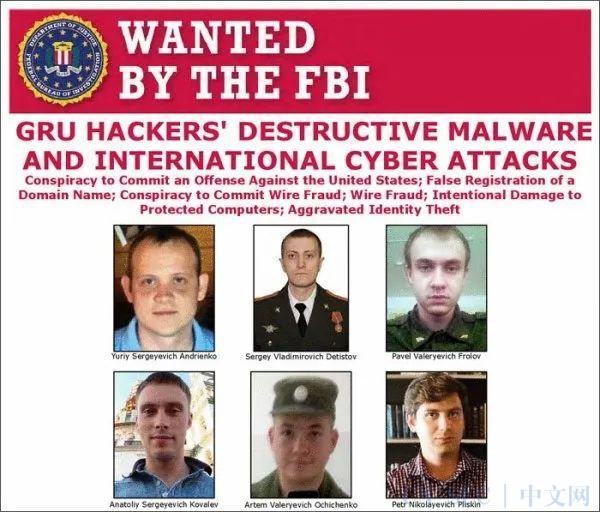 【安全圈】美国指控!俄罗斯黑客组织参与多项网络攻击行动