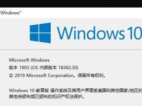 CVE-2020-0796:微软 SMBv3 协议RCE复现