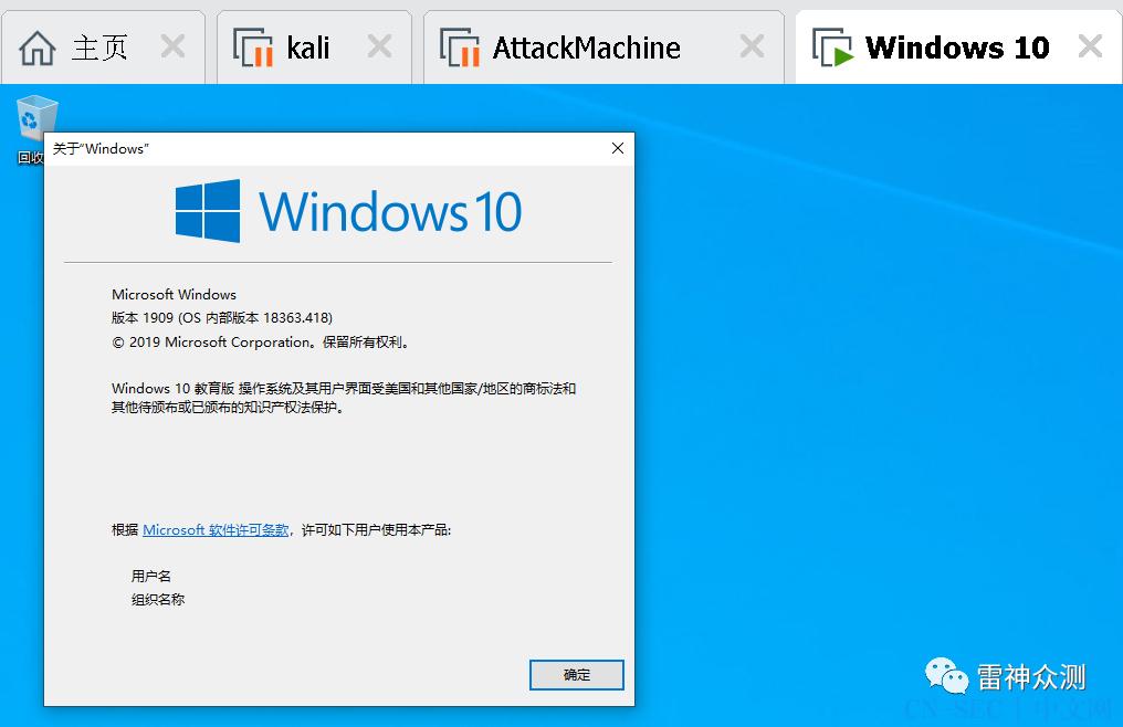 CVE-2020-16898 Windows tcp/ip远程代码执行漏洞复现