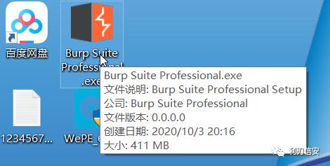 【禁止转载】Burp Suite 2020.9.2 | WINDOWS + Keygen & Loader