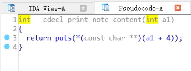 堆重启_uaf_hacknote