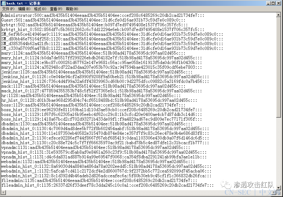 内网渗透之各种密码凭证窃取 - 渗透红队笔记