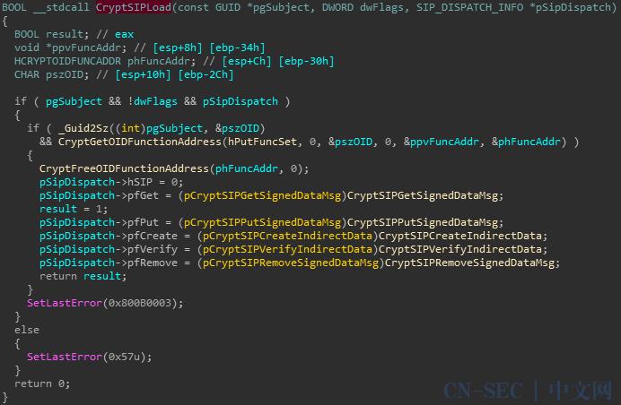 CVE-2020-16922:针对Windows CAT文件数字证书的欺骗漏洞分析