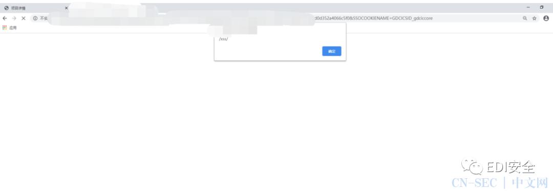 某信息系统存在任意文件上传