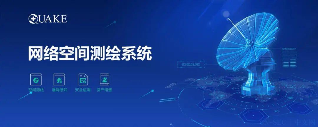 安全事件周报 (10.12-10.18)