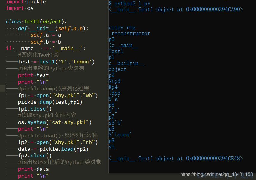 Python0 Pickle反序列化漏洞