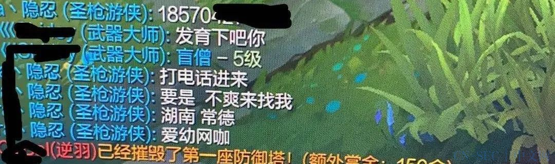 外交部:中国遭受境外网络攻击持续增加