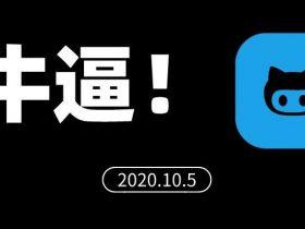 牛逼!GitHub 耗时整整一年开发的代码扫描工具终于上线了!