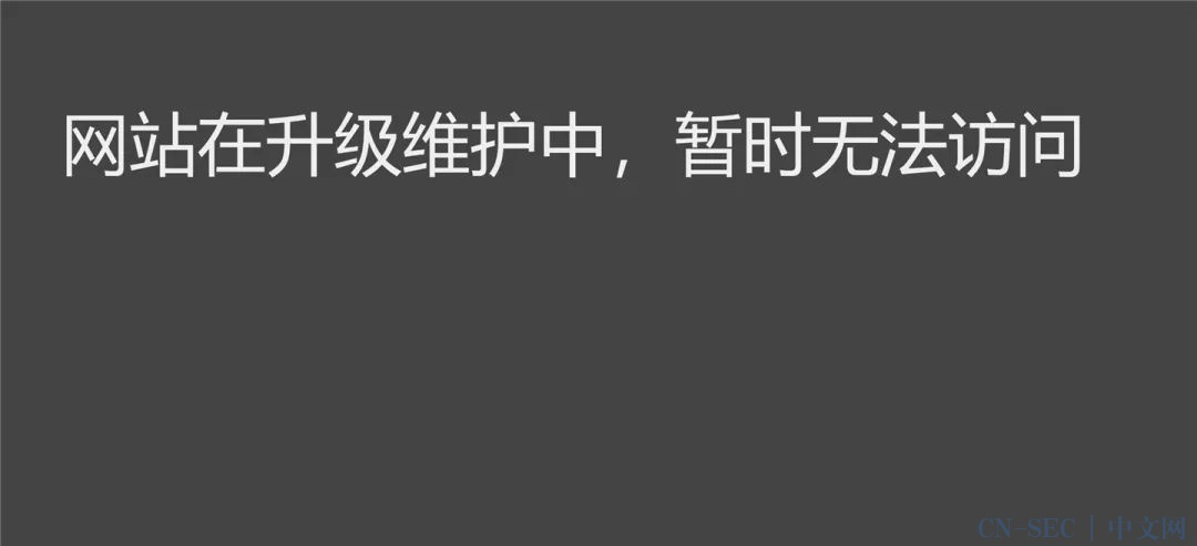 【安全圈】官网跳转至涉黄网站,西安秦岭野生动物园回应:已报案