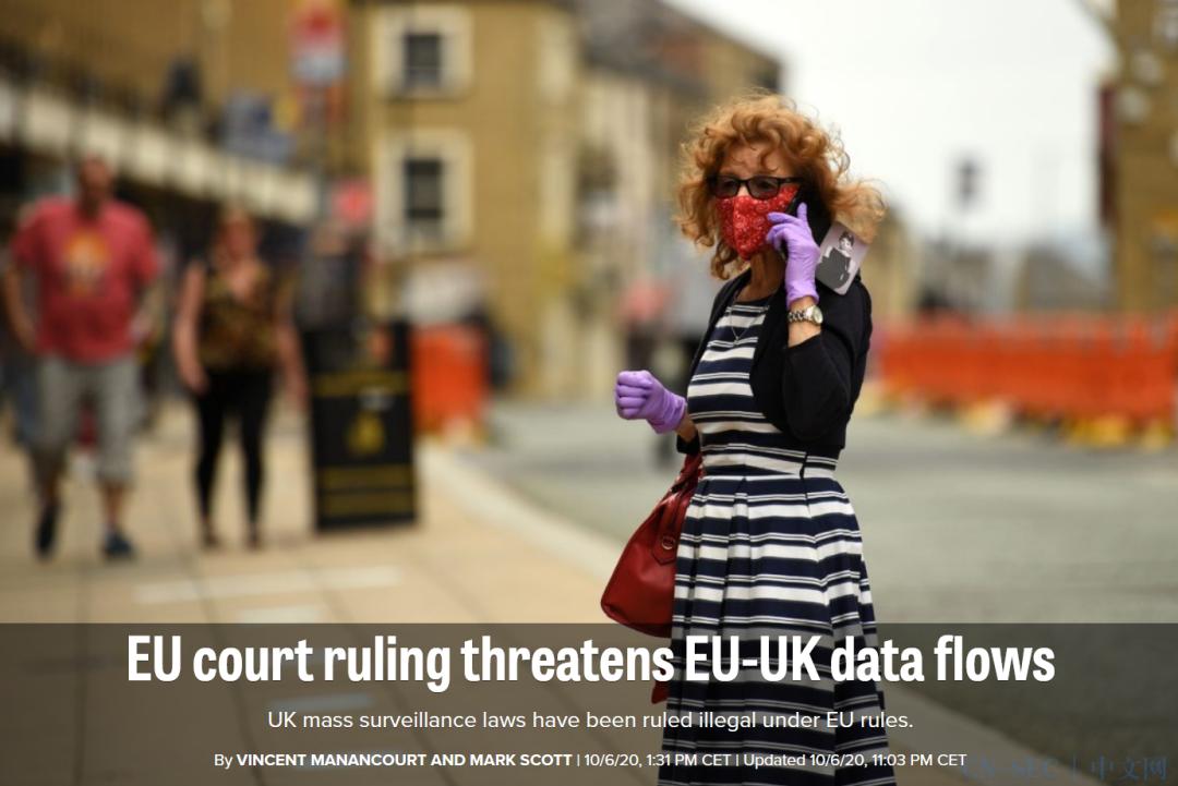 数据跨境流动 | 最新判决将显著影响英国与欧洲大陆之间的数据自由流动