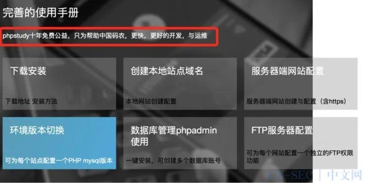 """程序员""""黑吃黑""""博彩网站,半年获利256万??"""