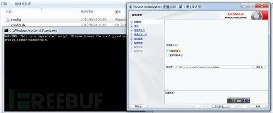 CVE-2020-14645 Weblogic远程代码执行漏洞分析