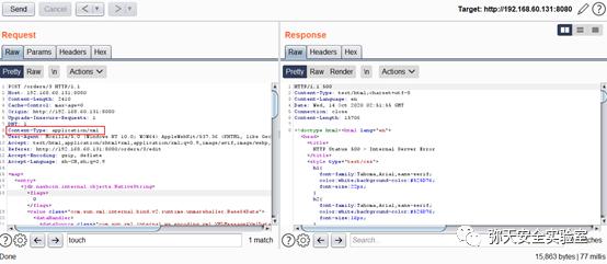 Apache Struts2--052远程代码执行漏洞复现