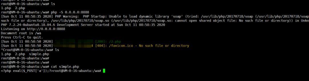 绕过waf的另类木马文件攻击方法