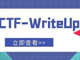 N1CTF-WriteUp