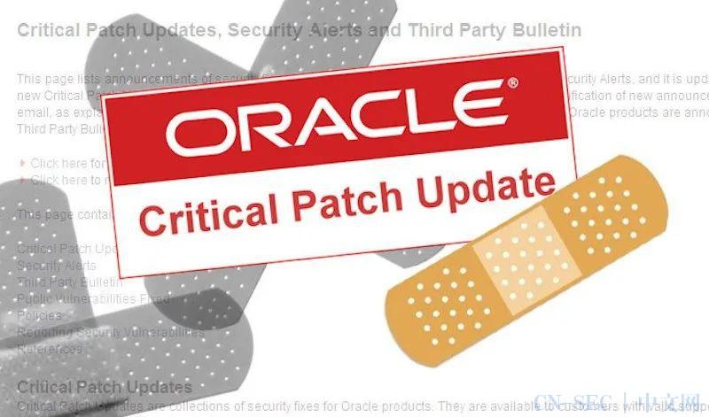 漏洞通告 | Oracle补丁日多个产品高危漏洞