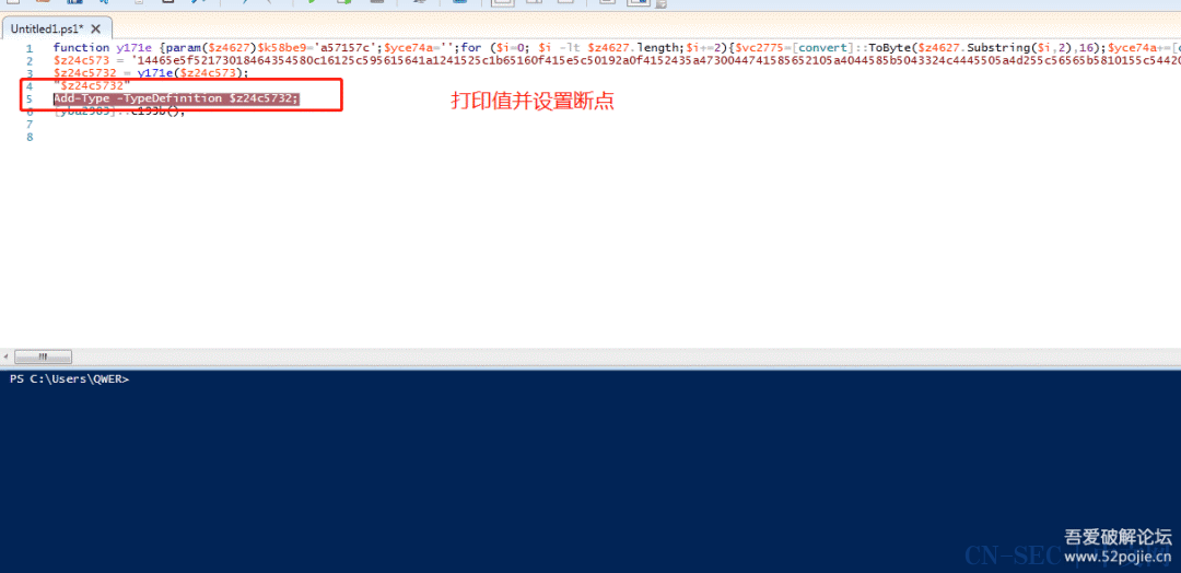 【PC样本分析】Word文档宏病毒样本分析