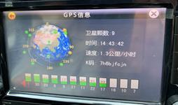 IDPS车端GNSS欺骗测试案例