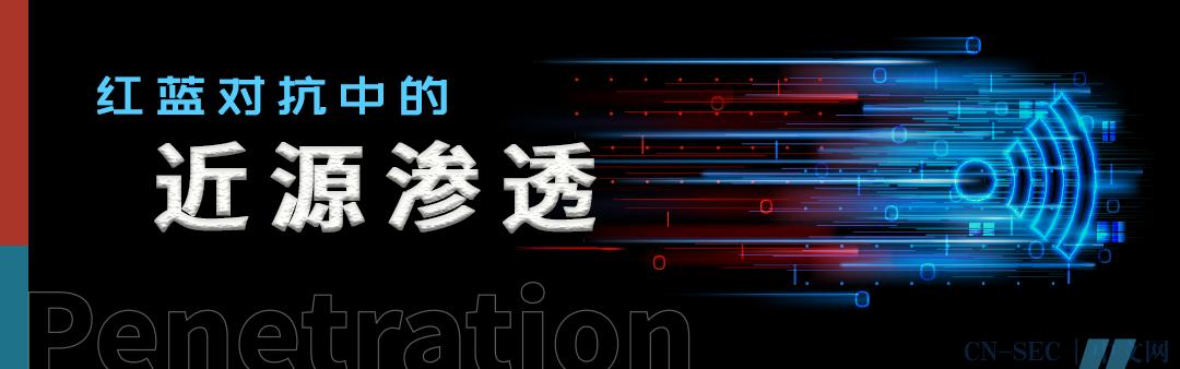 Linux系统sysupdate挖矿病毒之update.sh脚本分析