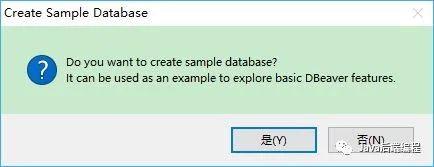 推荐一款免费开源的通用数据库工具