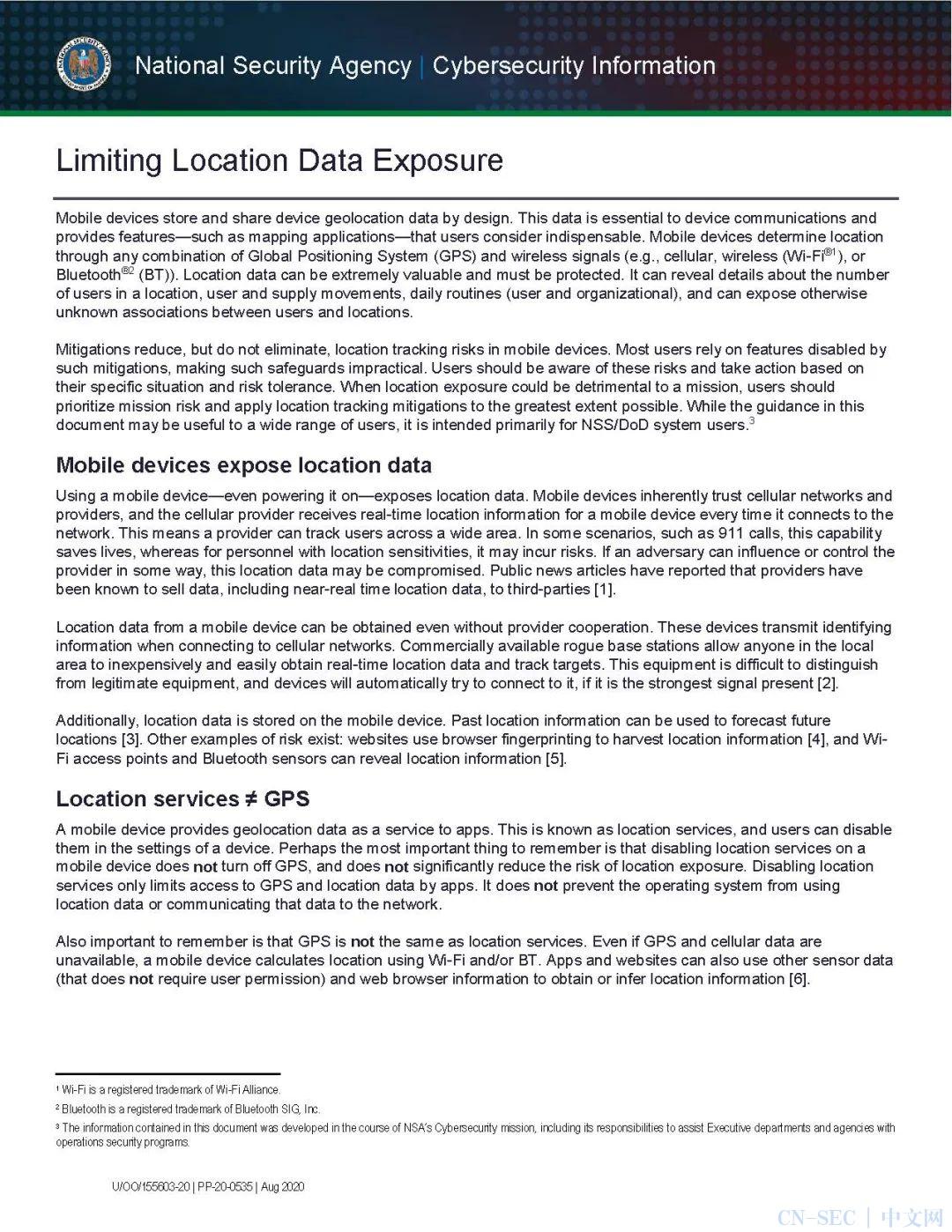 个人数据与域外国家安全审查 | 美国安局对地理位置信息的建议(全文翻译)