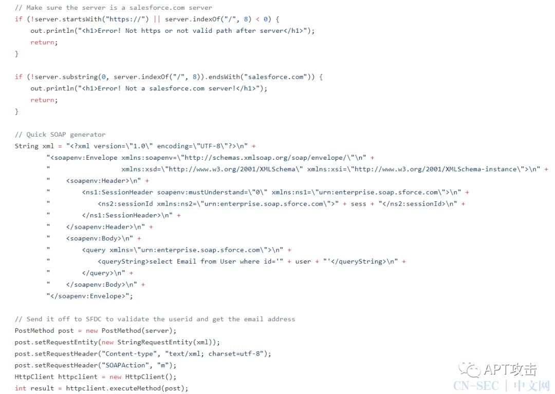 zimbra两个最新的ssrf漏洞细节