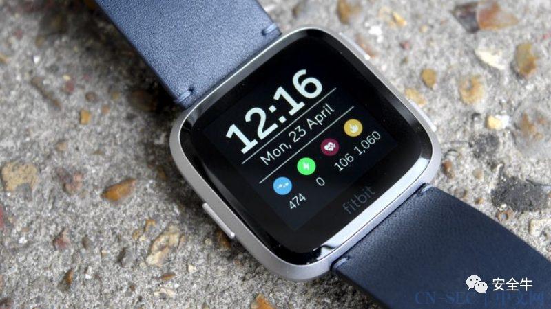Fitbit间谍软件可通过表盘窃取个人数据