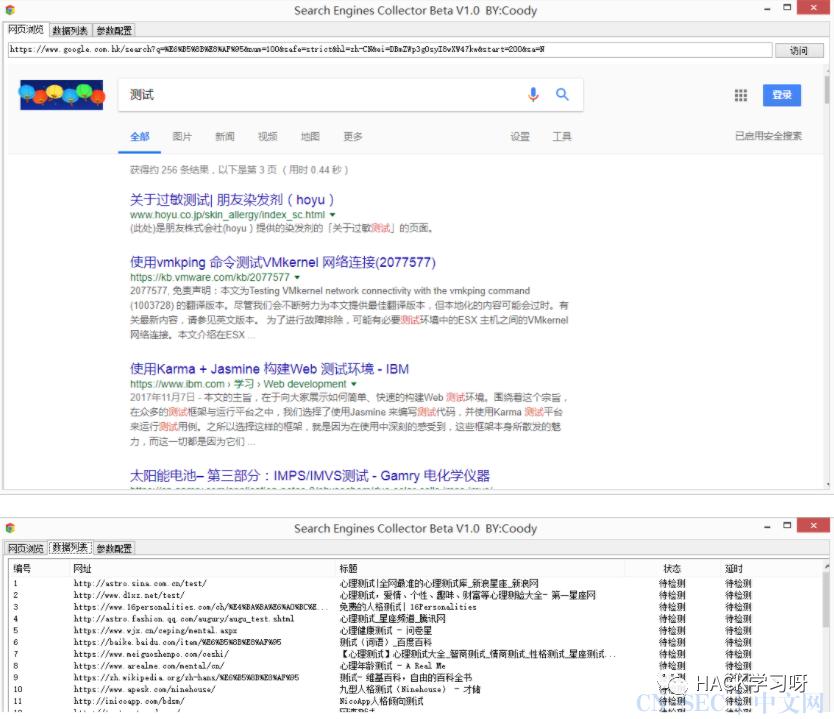 【干货】 |GitHUB安全搬运工