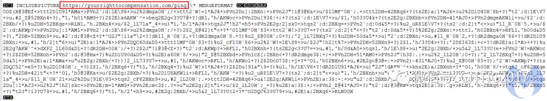 Kraken:无文件APT攻击事件