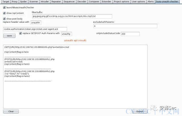 Burp插件 | 未授权检测/敏感参数/信息提取